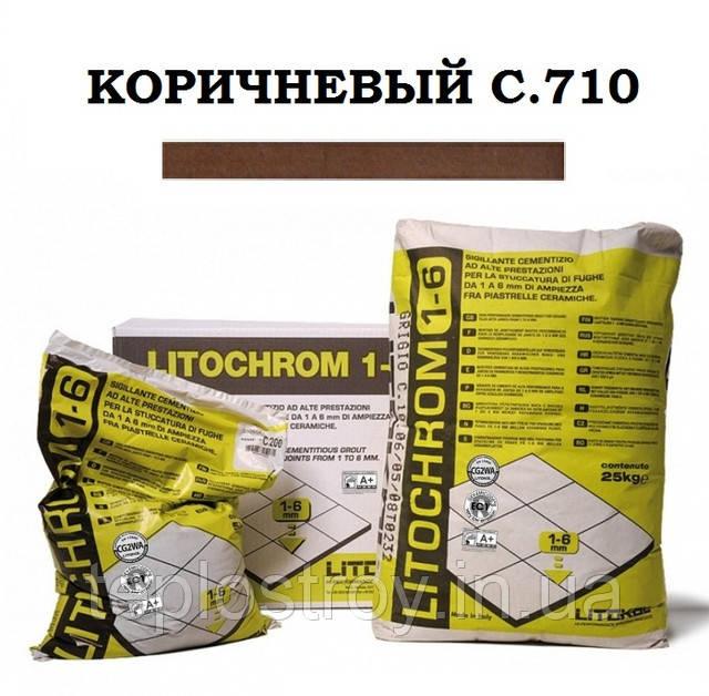 Litochrom 1-6 коричневый С.710
