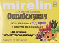 """Ополіскувач-маска для волосся """"Від лупи с ефектом кондиціювання"""", 3г, Mirelin"""