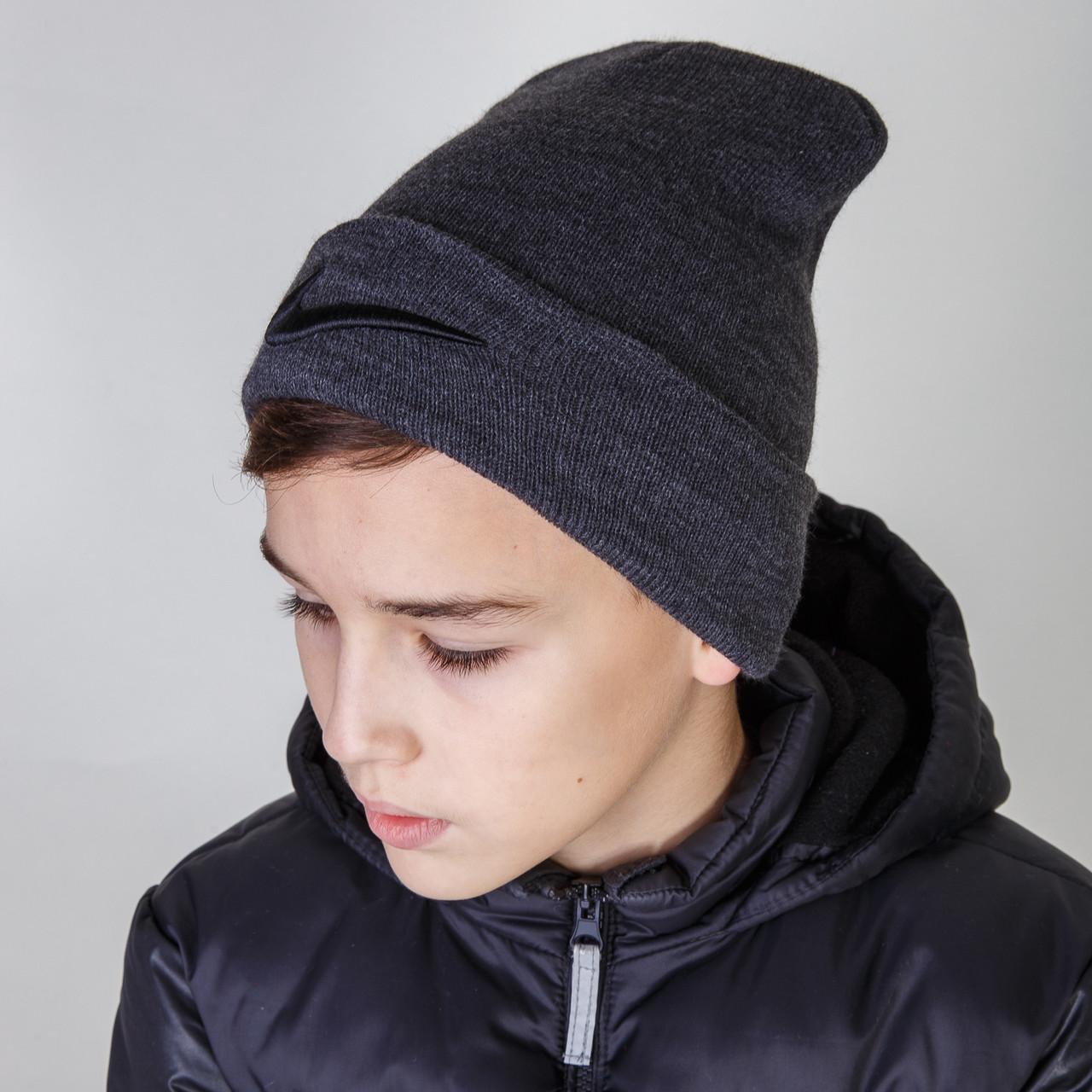 Стильная шапка на зиму для мальчика фирмы Nike (реплика) оптом - Артикул 2907