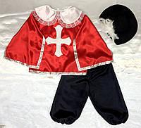 Карнавальный костюм Мушкетер 2