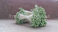 Тычинки салатовые на нитке