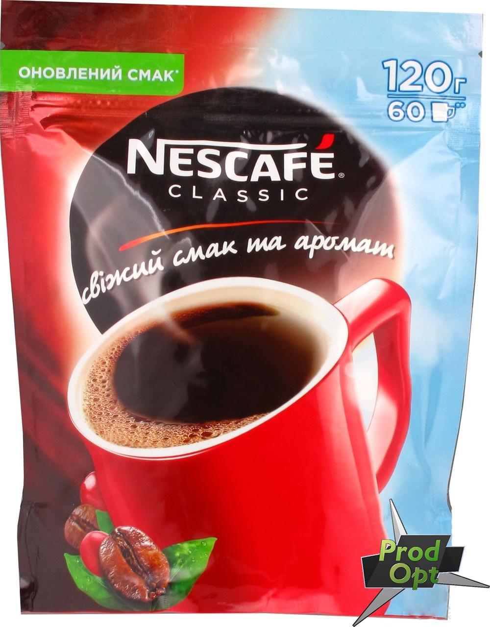 Кава розчинна Нескафе Класік 120г