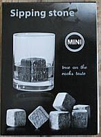 Камни для виски Whiskey Stones Б283