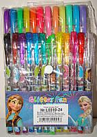 Гелевые ручки 24 цвета Холодное сердце в блистере (с блестками)