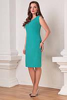 Платье женское модель 1300-16 з
