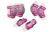 Защита для роликов детская ZELART CANDY розовая