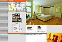 Квартира 4-х кімнатна