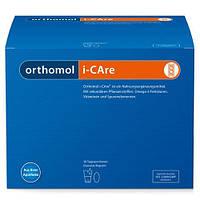 Ортомол Ай-Кэе - капсулы + порошок (30 дней) / Orthomol I-CAre