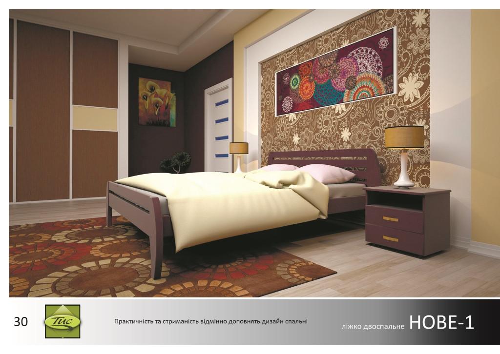 Кровать деревянная Нова -1