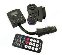 Авто mp3 модулятор на руль автомобиля FM-ME191, трансмиттер с пультом управления