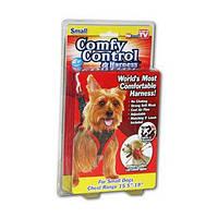 Комфортный поводок для собак Comfy Control Harness