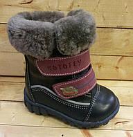 Детские кожаные зимние ботинки Котофей размер 19-21