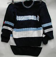Свитер детский для мальчика от 2 до 5лет синий