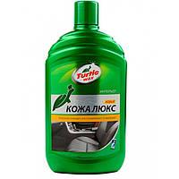 Очиститель-кондиционер кожи Turtle Wax TLC-1, 500 мл.