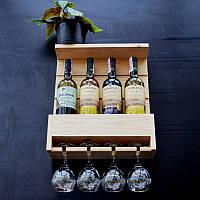Полка под бутылки и фужеры на 4 предмета