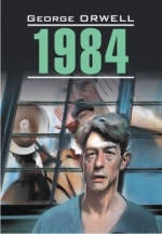 Оруэлл Д. 1984/английский