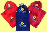 Теплые детские шапки, шарфики, рукавички, варежки, перчатки