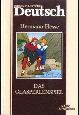 Гессе Г. Игра в бисер/немецкий