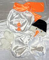 Карнавальный костюм Снеговик 2
