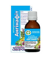 Ангинафит Натуральный фитопрепарат для лечения тонзиллита (ангины), фарингита, ларингита, трахеита.