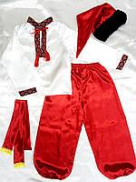 Карнавальный костюм Украинец 1
