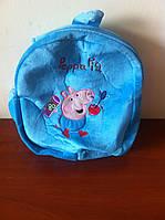 Детский голубой рюкзак мягкая игрушка Свинка Пепа