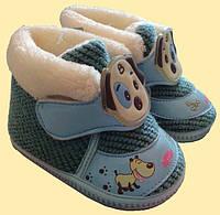 Пинетки, ботиночки детские