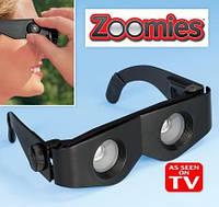 Zoomies очки с увеличительным стеклом