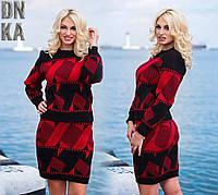 Женский  Тёплый костюм с юбкой красный+