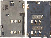 (Коннектор) Aksline Разъем SIM-карты Nokia 112 / 200 Asha / 202 Asha / 206 Asha / 210 Asha / 301 / 305 Asha / 306 Asha / 308 Asha / C2-00 / C2-03 /