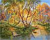 Рисование по номерам 40×50 см. Березки в золоте осени Художник Цыганов Виктор