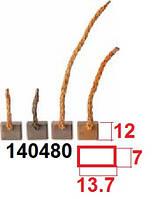 Щетки для стартера Lucas MG ZS ROVER 216 1.6 XH ROVER 420 2.0 Turbo XW ROVER 820 2.0 SI XS
