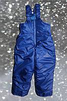 Зимний полукомбинезон для мальчика синий