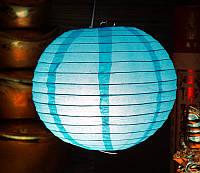 Фонарь бумажный шар голубой