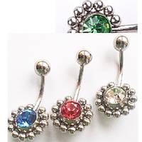 """Для пирсинга пупка """"Ромашка"""" (голубой, зеленый кристаллы). Медицинская сталь."""