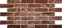 """Стеновая панель из ПВХ Кирпич """"Старый коричневый"""""""