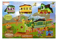 Детская железная дорога с динозаврами 2208B