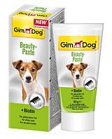 GimDog Beauty Paste + Biotin 50г -витаминная паста для собак с биотином (G-501307)