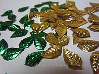 Листики (пайетки) зелёные и золотые 15*8 мм для декора, упаковка 5+5 г