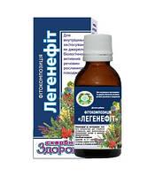 Легенефит. Натуральный фитопрепарат для бронхолегочной системы.