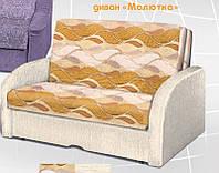 Детский диван Малютка М