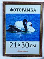 Фоторамка,пластиковая,А4,21х30, рамка,для фото, дипломов,сертификатов, грамот, вышивок 166-137