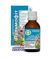 Натуральный фитопрепарат Пульмофит. Лечение пневмонии (воспалении легких), бронхита, туберкулеза, эмфиземы.