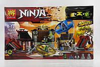 """Конструктор """"Ninja"""" """"LELE"""" 79349 694д."""
