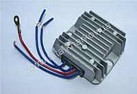 180N- реле зарядки