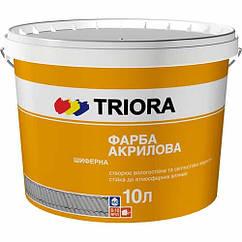 Фарба для шиферу Triora, темно-зелений, 10 л