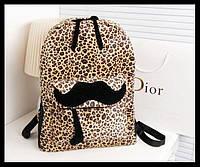 Леопардовые рюкзаки с усами