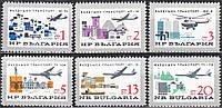Болгария 1965 - гражданская авиация - MNH XF