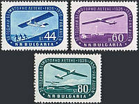 Болгария 1956 - авиация - MNH XF