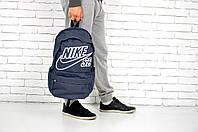 Рюкзак спортивный Nike SB